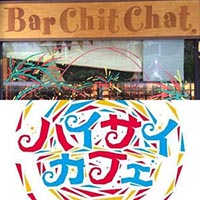Chit Chat&ハイサイカフェ