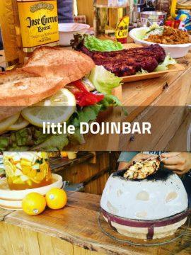 6_little-dojinbar